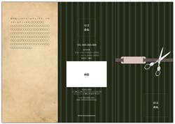 レンタルデザインKS-007_3