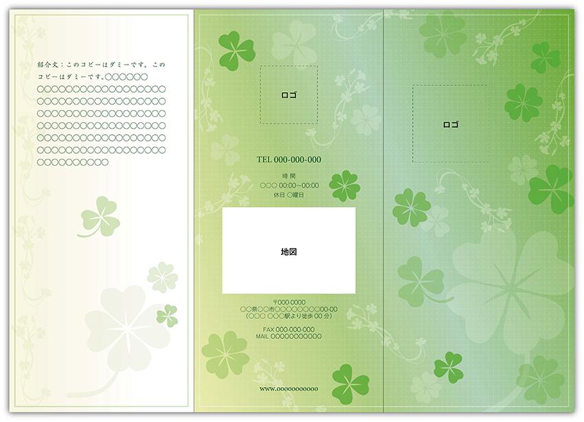 レンタルデザインKS-018_3