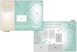レンタルデザインKS-008_2