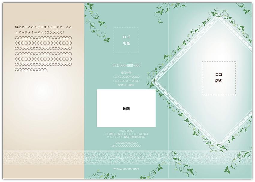 レンタルデザインKS-008_3
