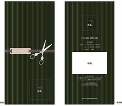 レンタルデザインKS-007_1