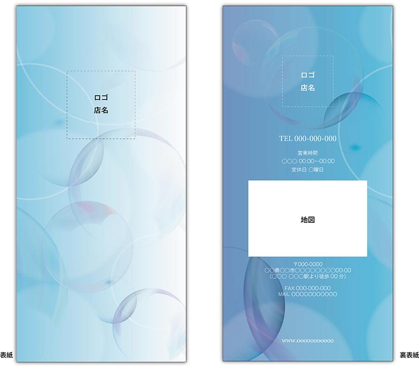 レンタルデザインKS-014_1