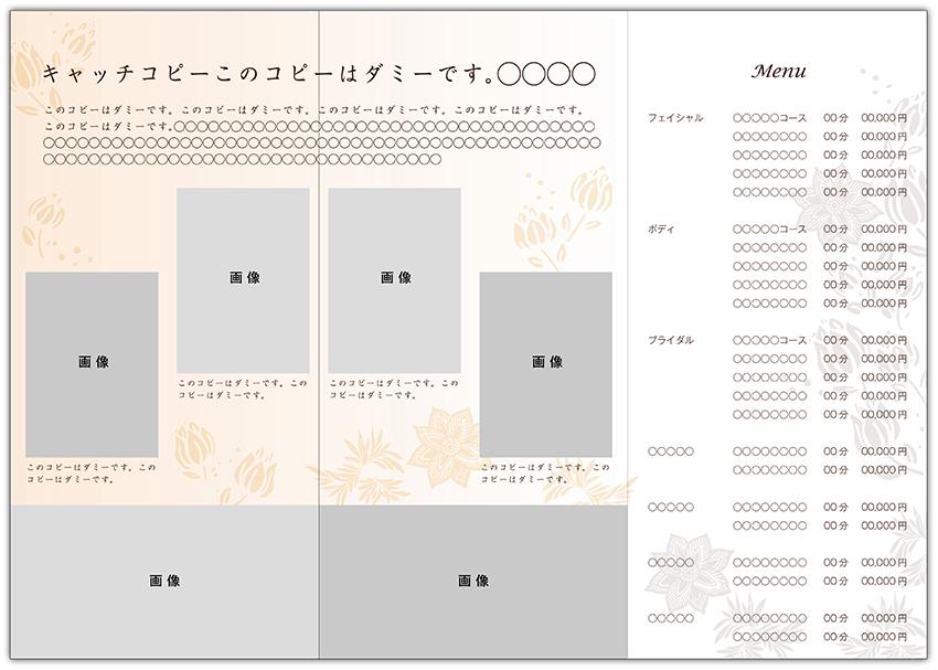 レンタルデザインKS-010_4