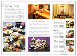レンタルデザインKS-001_4
