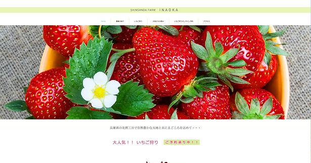 ホームページ Webサイト