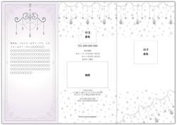レンタルデザインKS-006_3