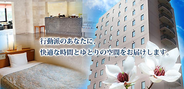 プラザホテル三田.jpg