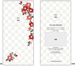 レンタルデザインKS-004_1