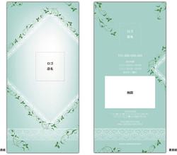 レンタルデザインKS-008_1