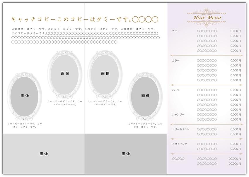 レンタルデザインKS-006_4
