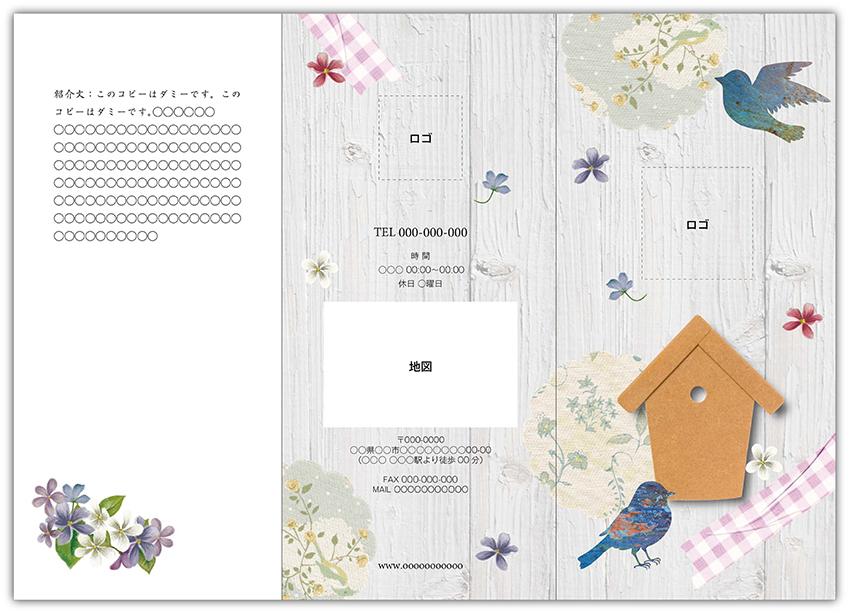 レンタルデザインKS-017_3