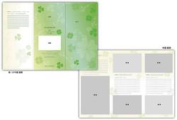 レンタルデザインKS-018_2