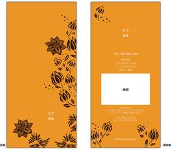 レンタルデザインKS-010_1