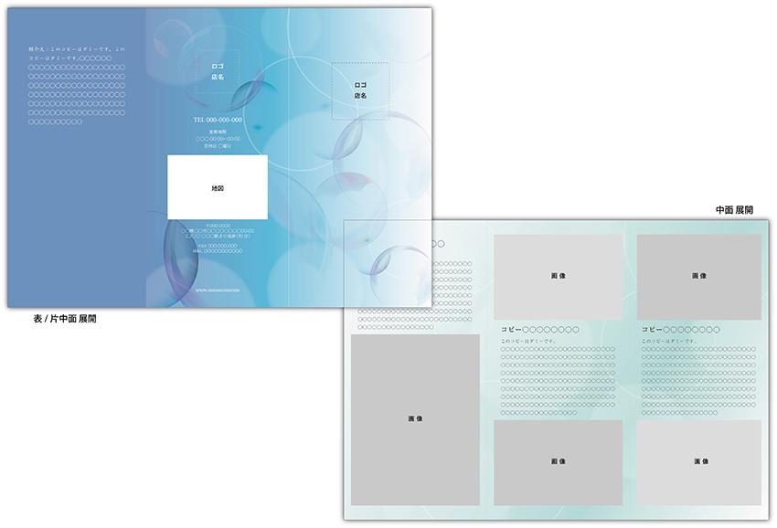レンタルデザインKS-014_2