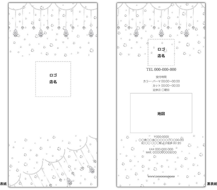 レンタルデザインKS-006_1
