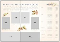 レンタルデザインKS-005_4
