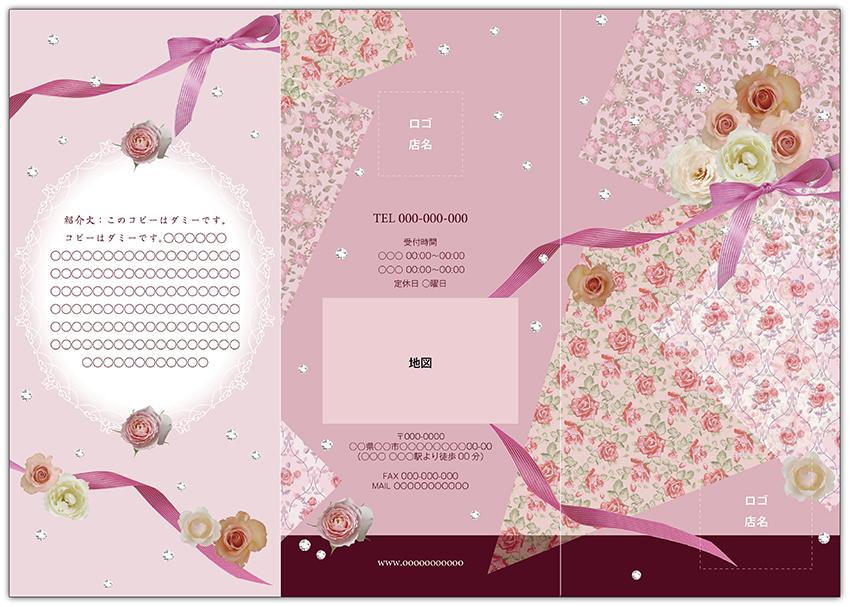 レンタルデザインKS-012_3