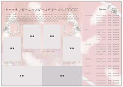 レンタルデザインKS-011_4