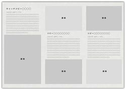 レンタルデザインKS-020_4