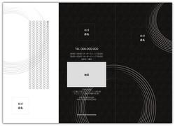 レンタルデザインKS-001_3