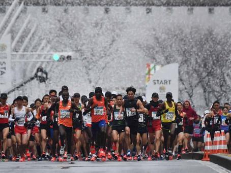 El maratón de Tokio 2021 ¡ya tiene nueva fecha!