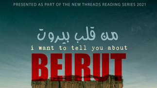 LEBANON: Artists Present Survivor Testimonies of Beirut Explosion