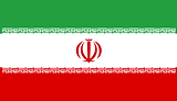 255px-Flag_of_Iran.svg.png