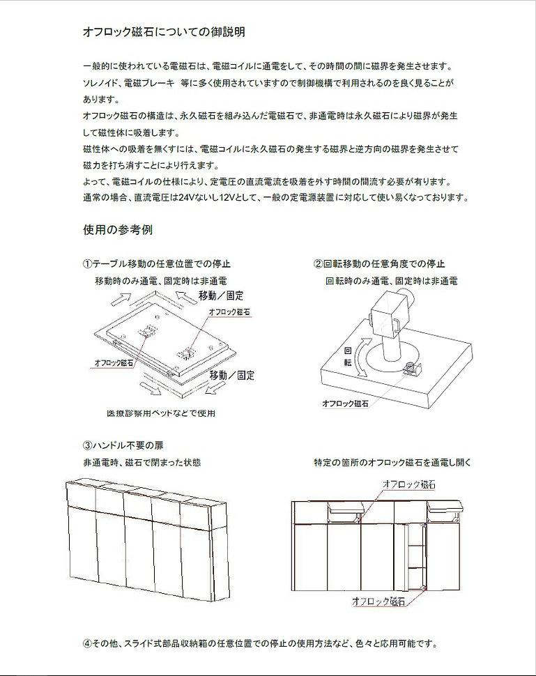 説明1.jpg