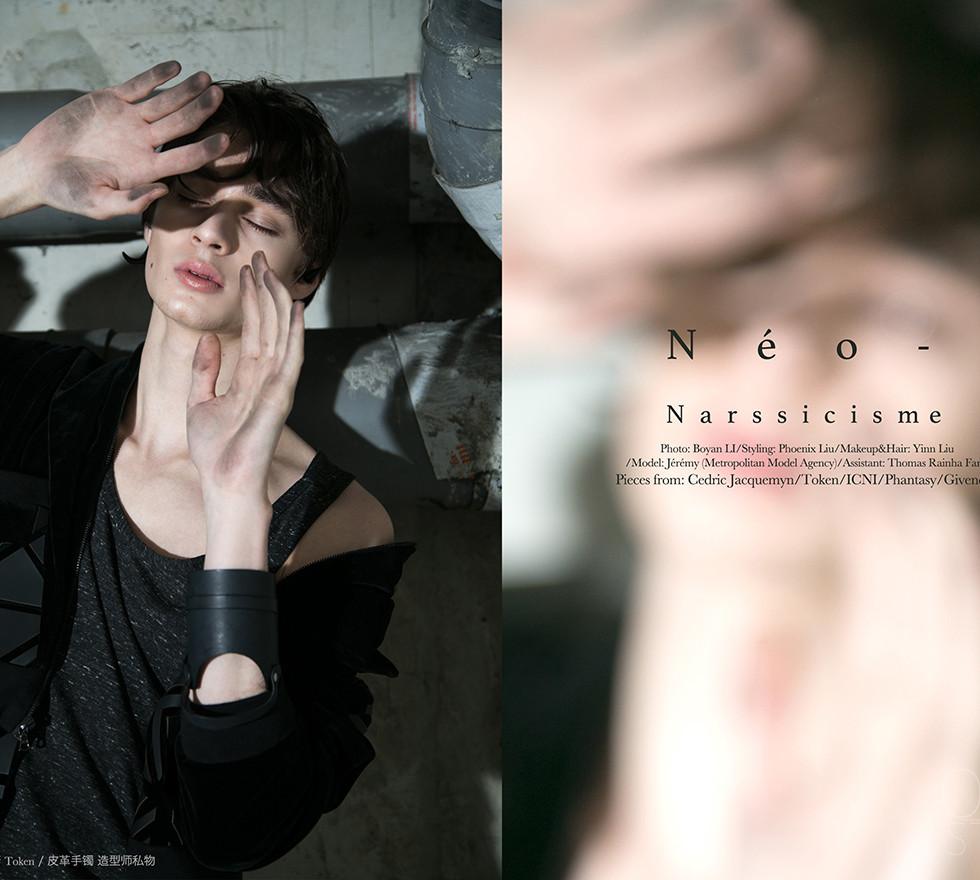Néo-Narcissisme (For Ayoo Magazine)