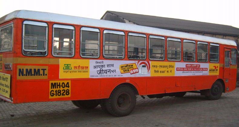 bus-side-panel-advertising-1368604_servi
