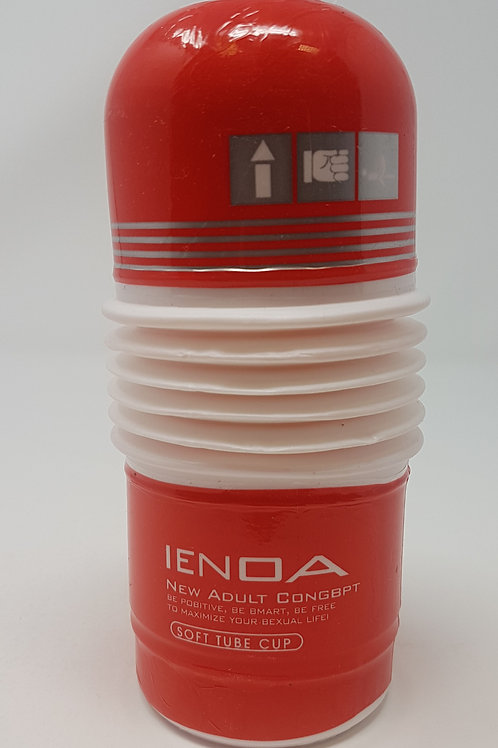 Rolling Head Cup Masturbator (Red)