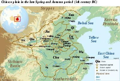 400px-Chinese_plain_5c._BC-en.svg.png