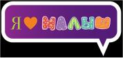 logo-2-178x84.png