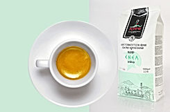Copia%20di%20caffeinmacinatoenea_edited.