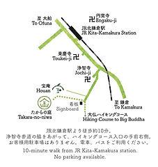 宝の庭 駅地図.jpg
