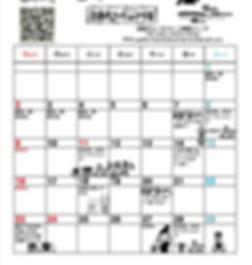 2月 イベント.JPG