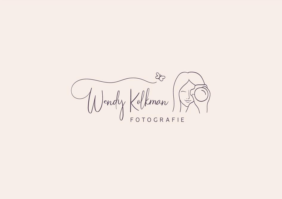 logo-wendy.png