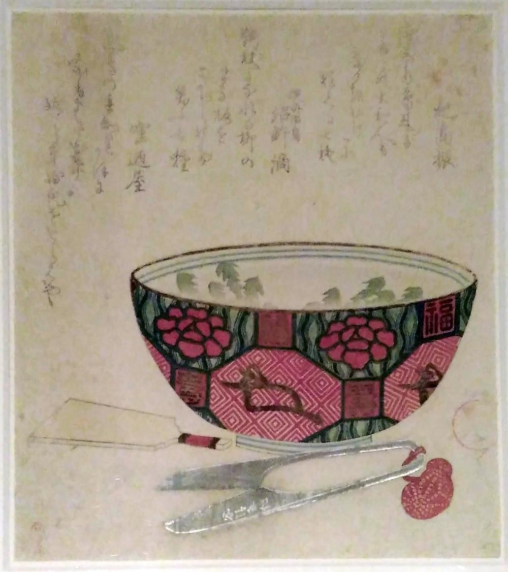 By Ittei, Edo period, 1821.