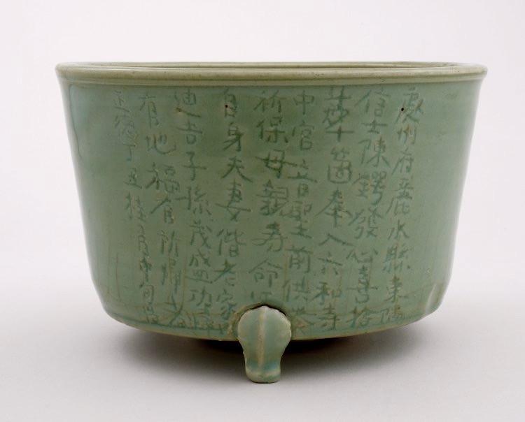 1517 Ming incense-burner