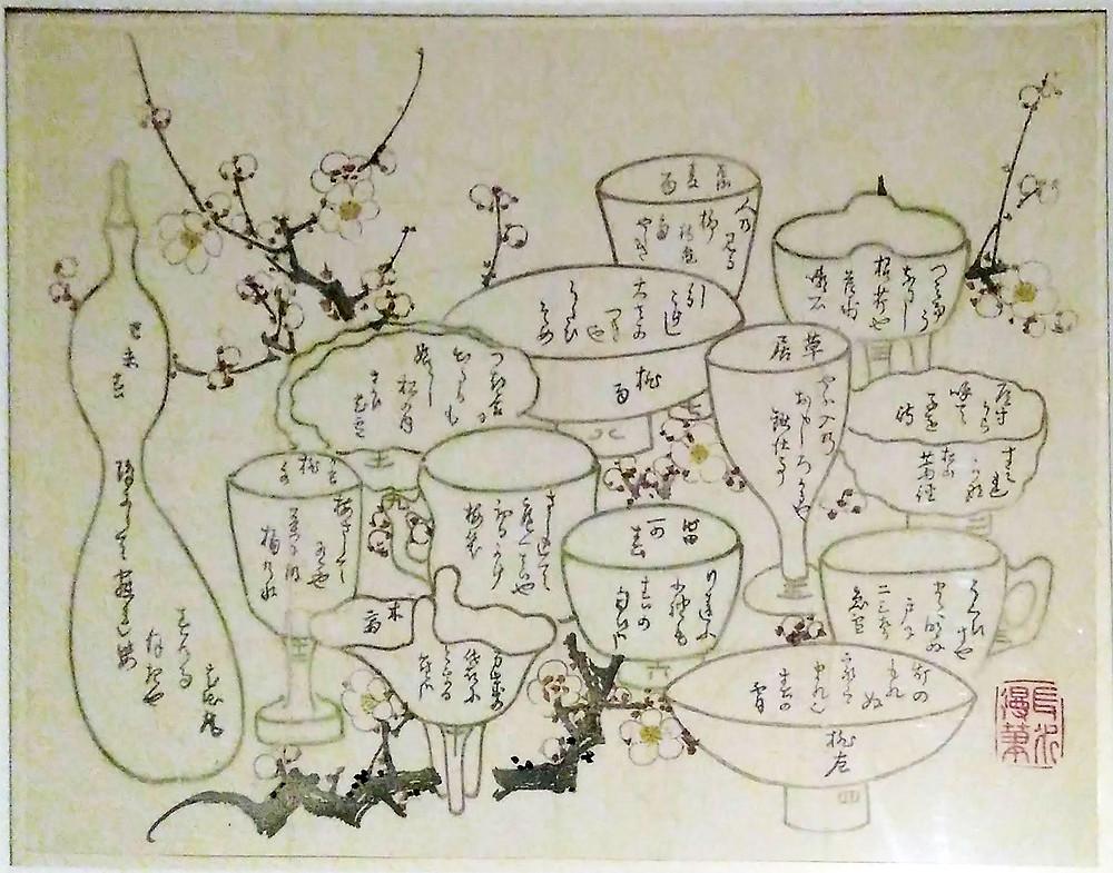 By Chosui Yabu, Edo period, 1859.
