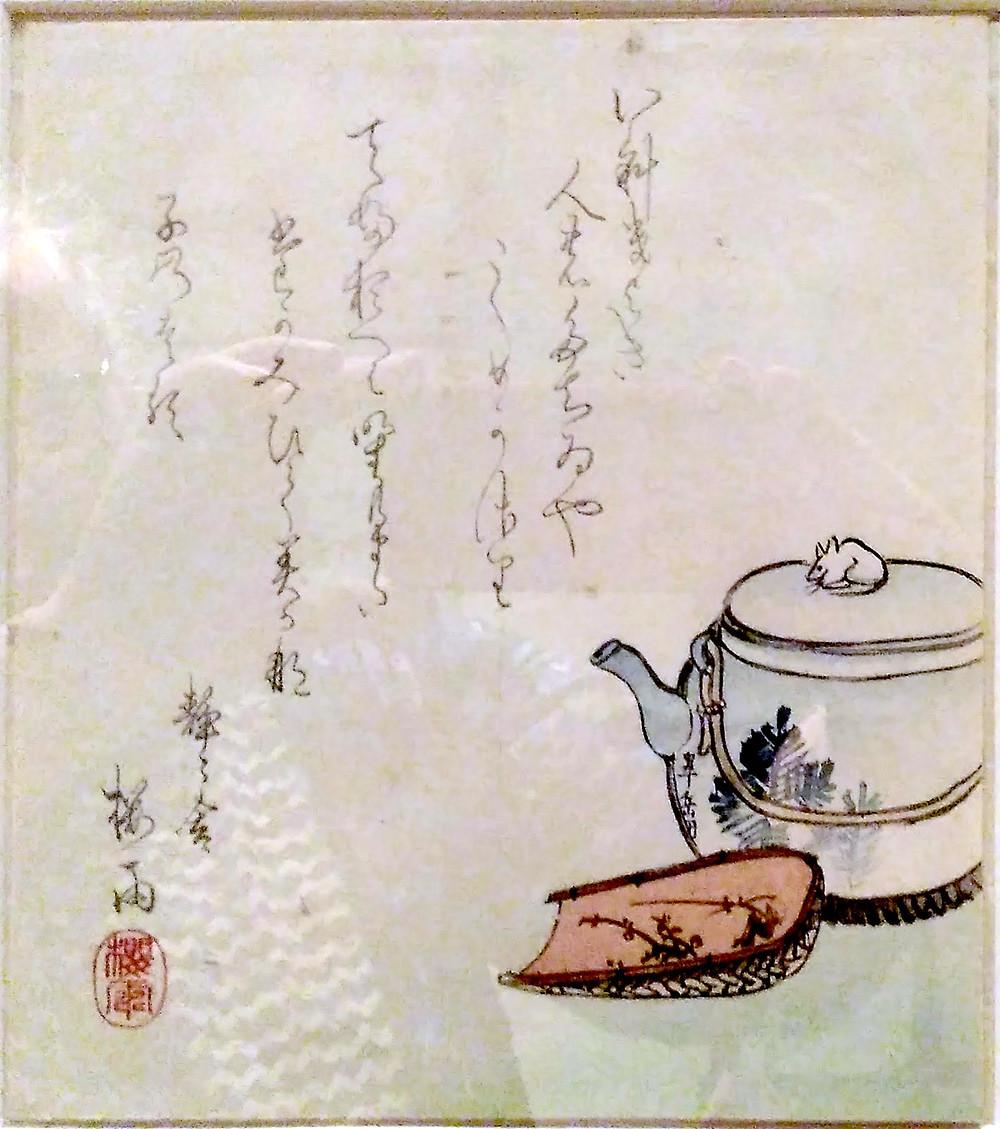 By Suigaku, Edo period, 1852