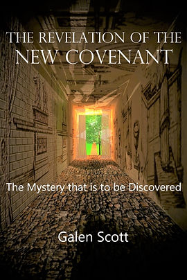 The Revelation of the New Covenant