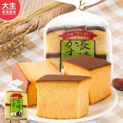 日本丸多長崎蛋糕 6入