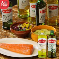 意大利BERTOLLI橄欖油