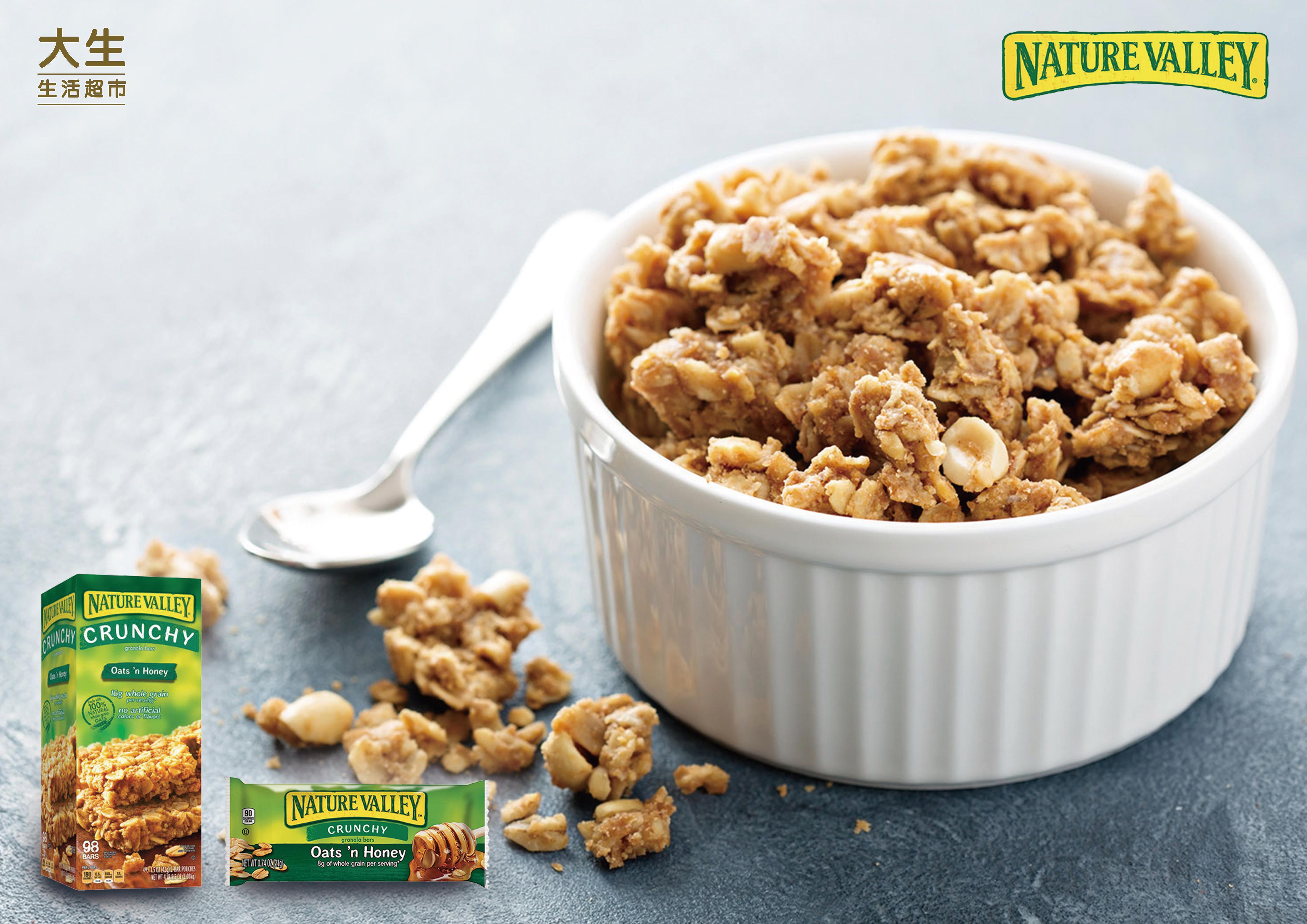 Oats and Honey Crunchy Granola Bars