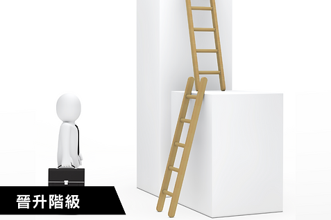 Promotions_Banner_招聘 子-05.png