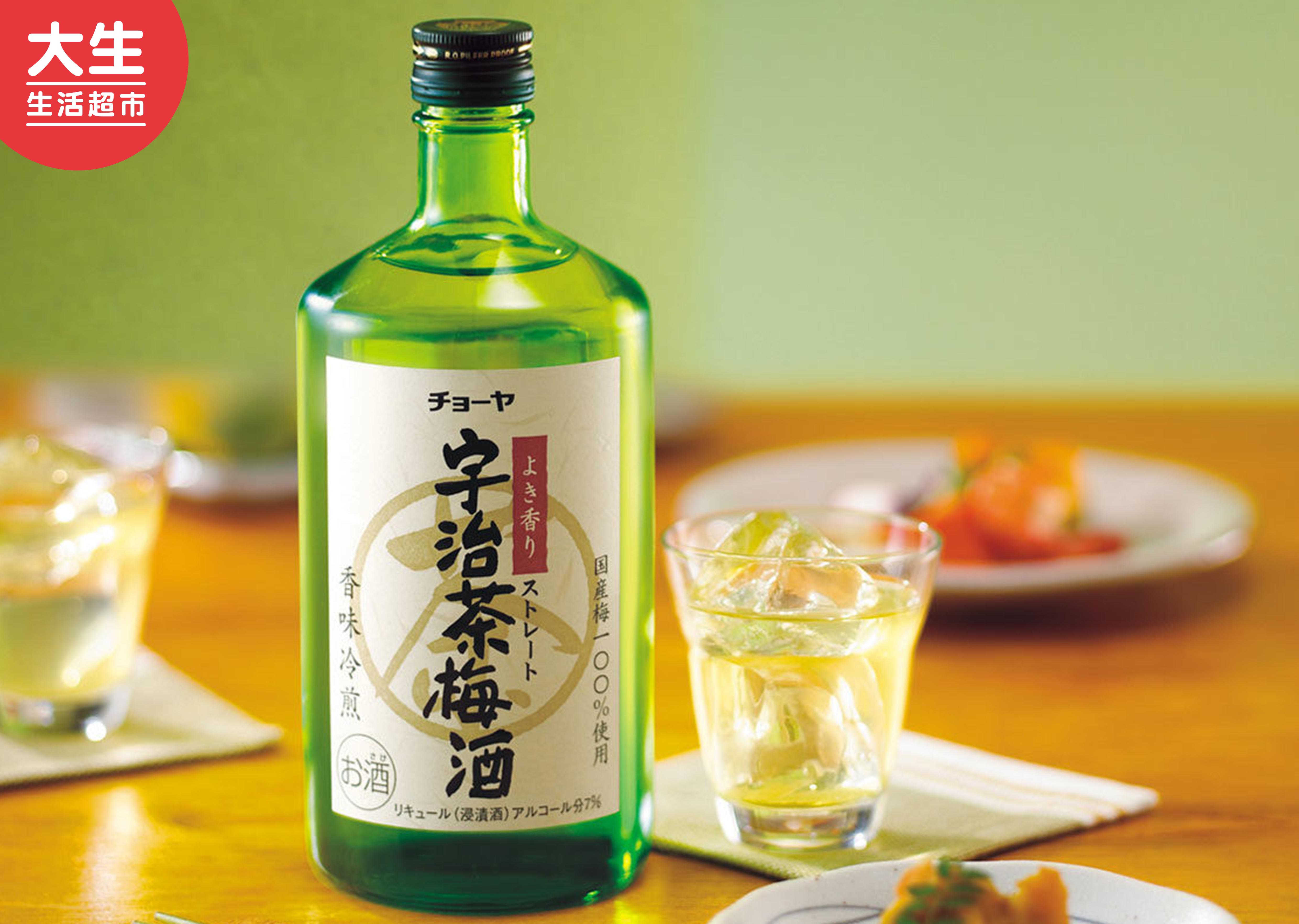 日本CHOYA宇治茶梅酒 720ml
