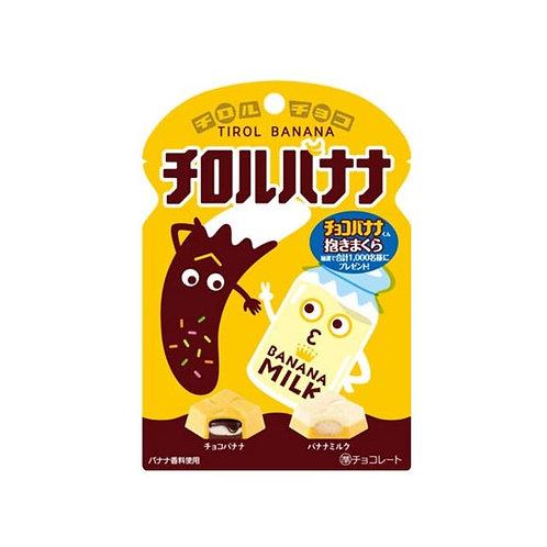 松尾 香蕉夾心朱古力 54g