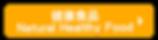 HeadingTitle-59.png