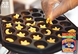 Nestle Honey Stars